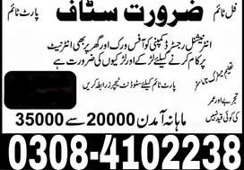 Lahore Fresh Males and Females Condidates Required