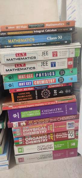 Jee books .Very good condition.