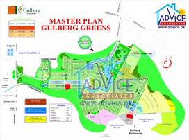 Plot for petrol pump in gulberg