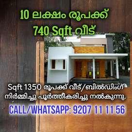 House Construction Rs.1350/Sqft,