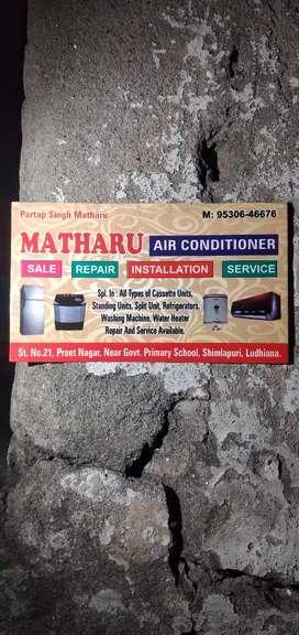 MATHARU Air Conditioner