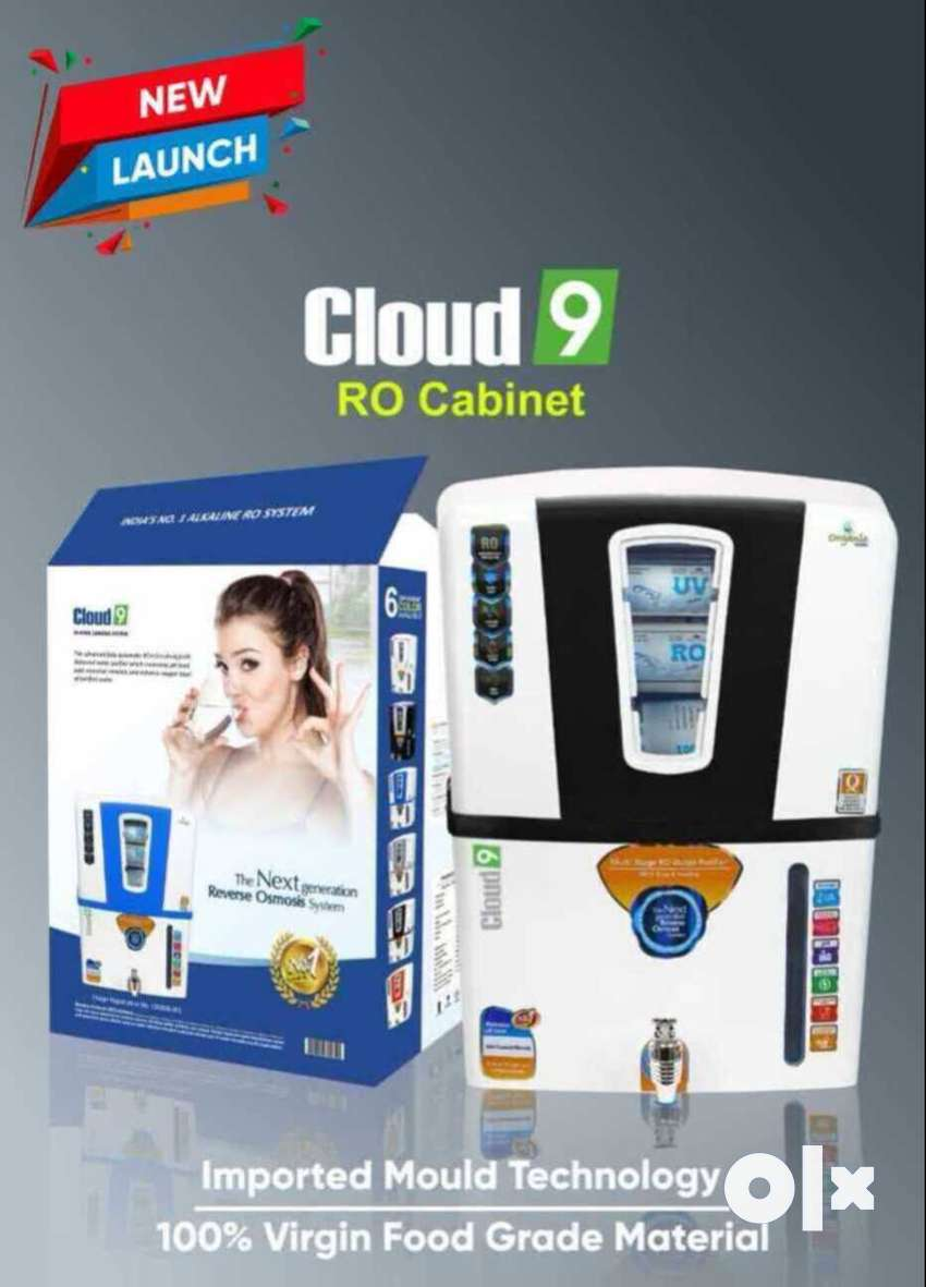 SUMMER DHAMAKA OFFER ON AQUAFRESH COPPER RO WATER PURIFIER