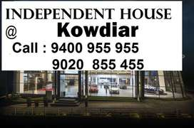 commercial house for rent kowdiar 45,000  rs | 2000 sqft