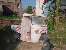 For sell auto