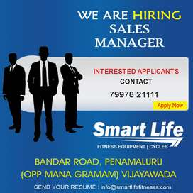 Job Vacancy for Sales Manager