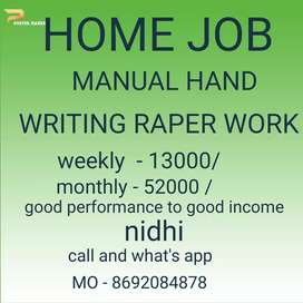 Good performance good income only hand writing job weekly salary 13000