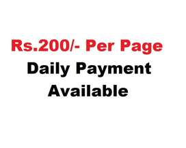 Earn Rs.2000 daily - Daily Payment Available