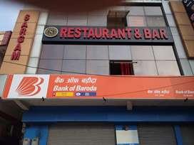 Sargam Bar & Restaurant