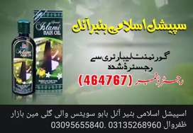 Islami hair oil small and large pic.available