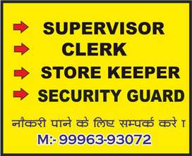 JOBS IN BILASPUR AREA