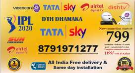 ALL INDIA LOWEST PRICE DTH TATASKY,AIRTEL DIGITAL,VIDEOCON D2H,DISHTV,