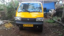 For rent with driver