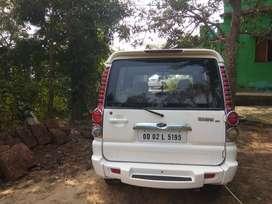 Privet use vehicle