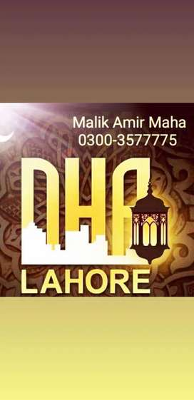 DHA phase 7 Lahore 7 Marla Army Allotte file available