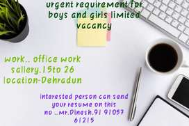 Office work online system works