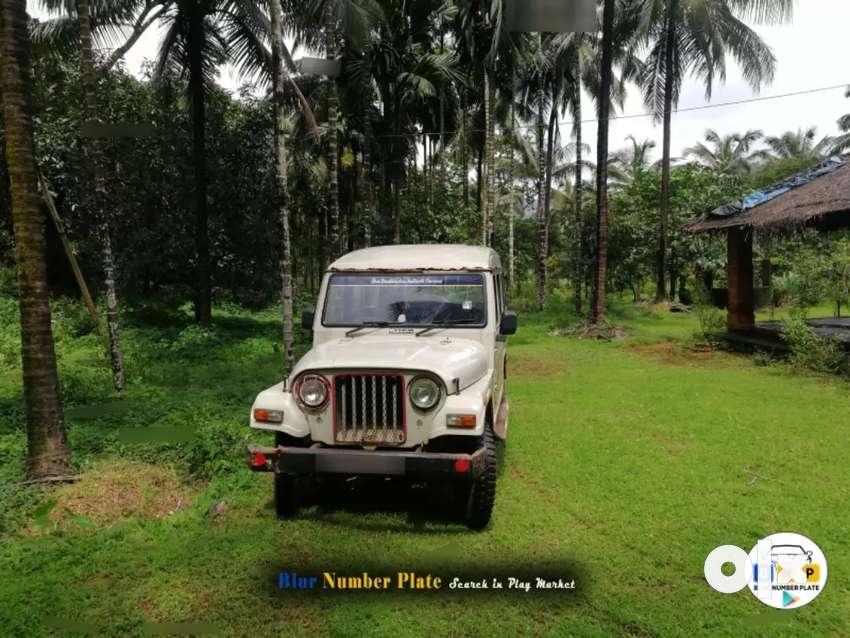 Mahindra Marshal Jeep 4WD 4x4 good condition 0