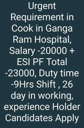 Cook job in Hospital in Delhi salary 23000/-