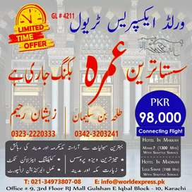 Umrah Package Or Bh Sastaa