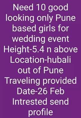 Hostess event