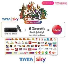 TATASKY New Offer for Telugu customers HD BOX TATA SKY DISH AIRTEL SUN