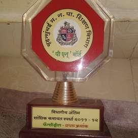 Bruhnmumbai education vibhag..P.N ward fitness competiton fancydril