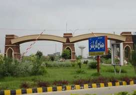 Plot for sell In Jinnah Gardens Islamabad