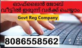 Data Entry Workilude Aazhcha തോറും നല്ലൊരു വരുമാനം കണ്ടെത്താം.