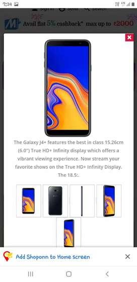 galaxy 4plus