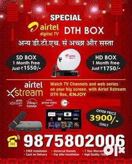 Book Now Tata Sky Airtel Dth Connection Sd\Hd Settop Box IPL Offer