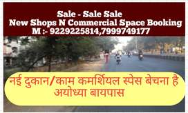 New Commercial Shops Booking Near Narela Jod Ayodhya Bypass