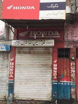Shop on sheikhupura road Khurrianwala for sale