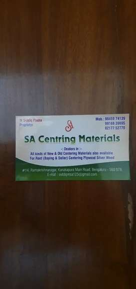 S a Centering materials