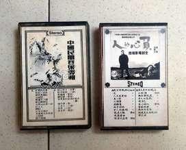 2 kaset pita lagu mandarin jadul