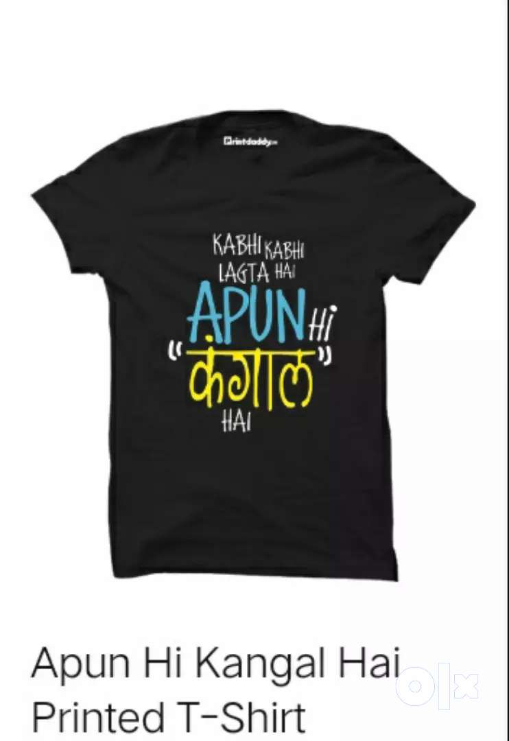 Buy Customized Tshirts @299, Ashram Road 0
