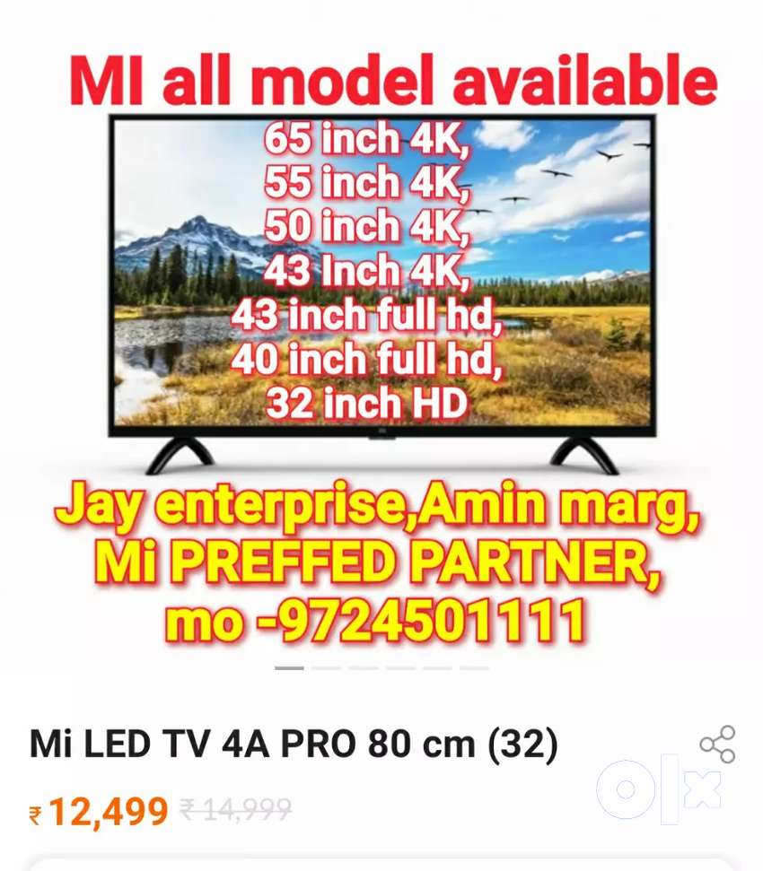 MI led with GST bill all model available 0