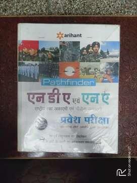 Arihant  pathfinder