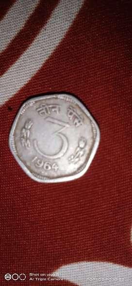 Rear Coin 1964