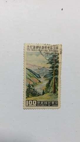 """Perangko china langka """"5th World Forestry Congress"""" tahun 1961"""