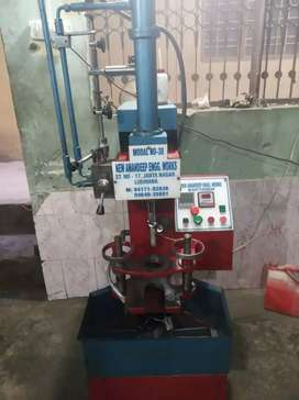 Sale and purchase of machines