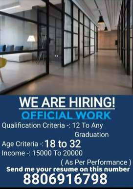 Recruitment for official work