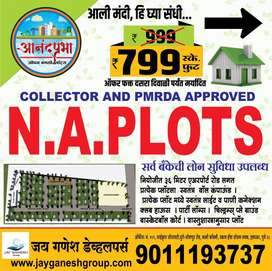 NA bunglow plots available fot sale at 800 rs /sqft
