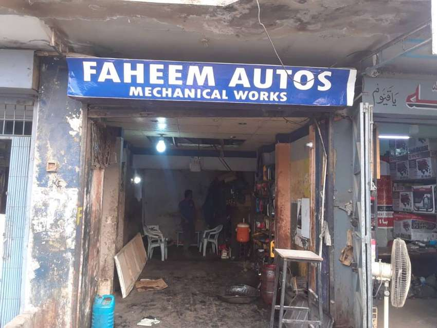 SHOP FOR SALE AT MAIN NAGAN CHOWRANGI NEAR MEHER CNG PUMP 0
