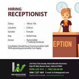 Hiring front office staff