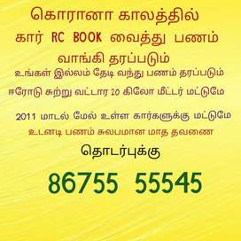 New offer for Erode people