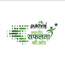 Pukhraj health care pvt ltd.