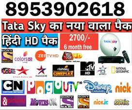 TATA SKY NEW CONNECTION FULL HD 6 MONTHS FREE Rs2700 only-TATASKY DISH