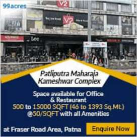 Commercial space available at prime location near bhhudha park frazer