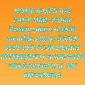 Data writing Job available