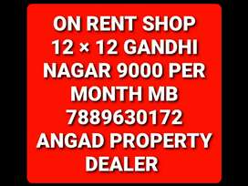 Rent shop gandhi nagar 9000 pm