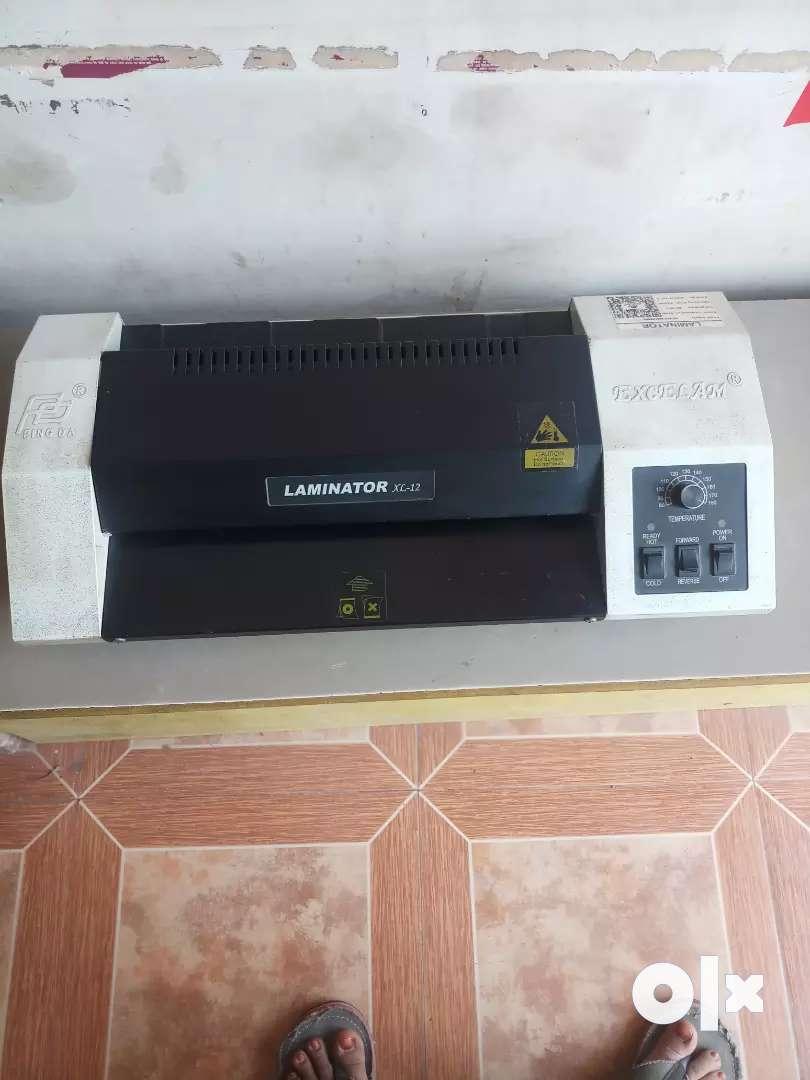 Lamination machine 0